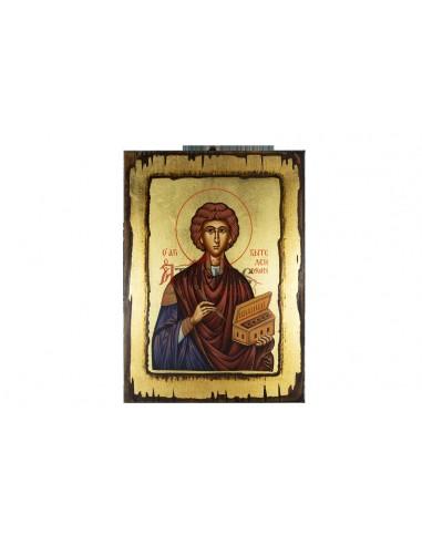 Άγιος Παντελεήμων
