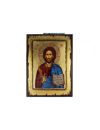 Ιησούς Χριστός ο Ευλογών
