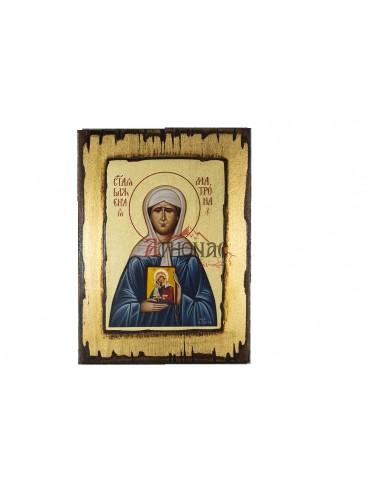 Αγία Ματρώνα η Τυφλή