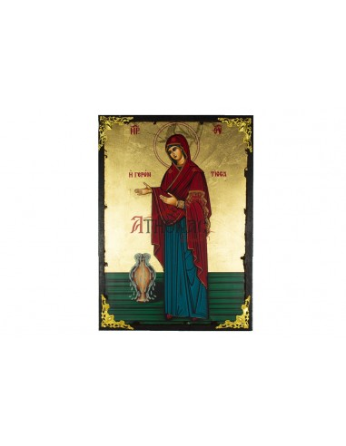 Παναγία Γερόντισσα