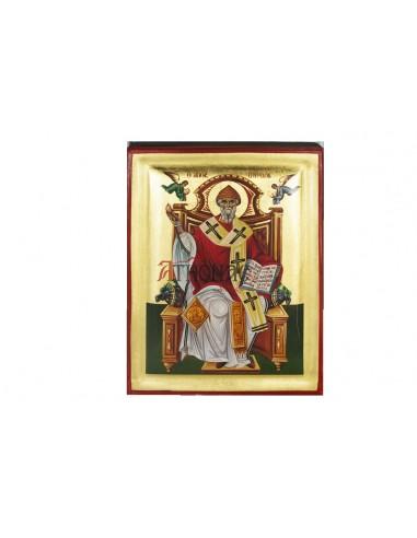 Άγιος Σπυρίδων