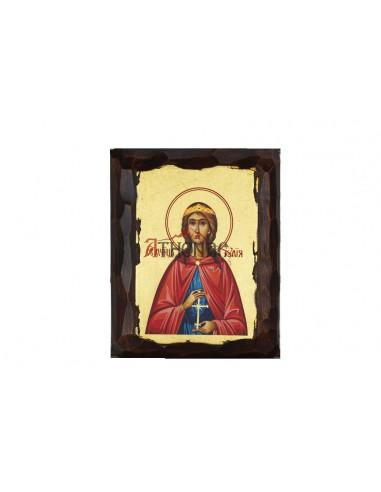 Αγία Ιουλία