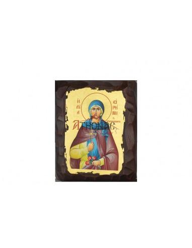 Αγία Ειρήνη Χρυσοβαλάντου