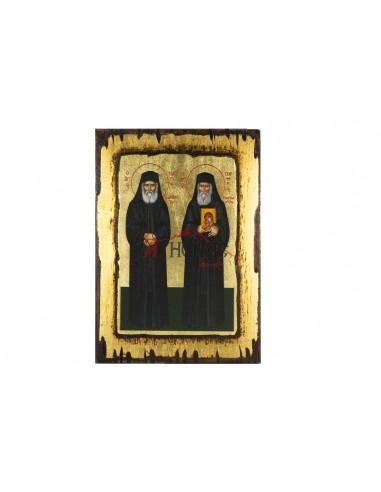 Άγιος Παΐσιος ο Αγιορείτης και Άγιος Πορφύριος ο Καυσοκαλυβίτης