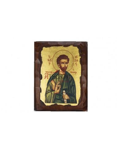 Άγιος Απόστολος Ιούδας ο Θαδδαίος
