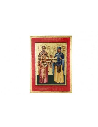 Άγιος Κυπριανός και Αγία Ιουστίνα