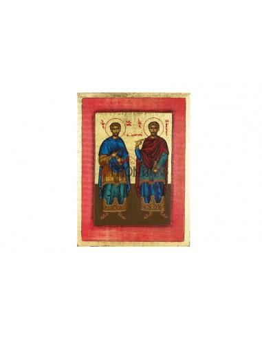 Άγιοι Κοσμάς και Δαμιανός