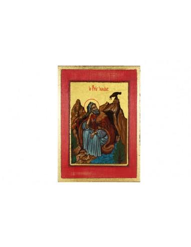 Προφήτης Ηλίας