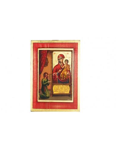 Παναγία ή Απροσδόκητος Χαρά (Ρώσικη)