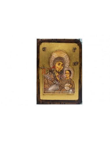 Παναγία Βηθλεεμίτισσα