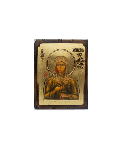 Αγία Ξένια της Αγίας Πετρούπολης