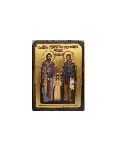 Άγιοι Ραφαήλ, Νικόλαος και Ειρήνη