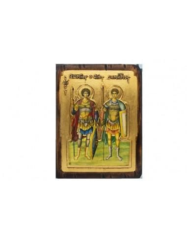 Άγιοι Γεώργιος και Δημήτριος
