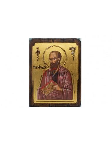 Άγιος Παύλος
