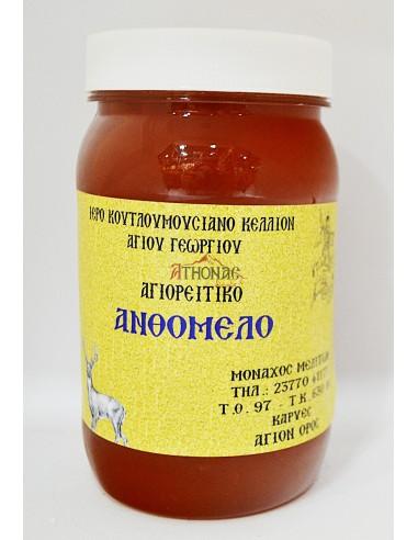Μέλι Ανθόμελο, Αγίου Όρους