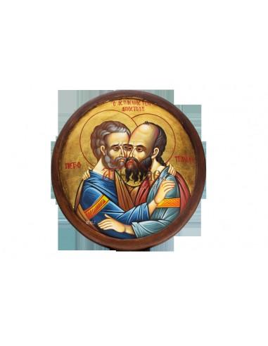Ο Ασπασμός των Αποστόλων Πέτρου και Παύλου